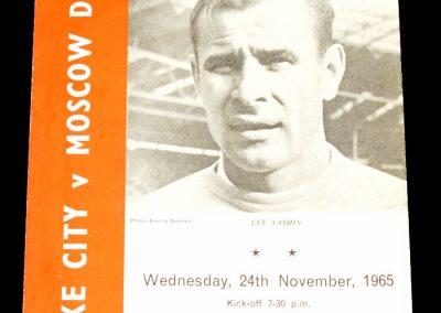 Stoke v Moscow Dynamo 24.11.1965