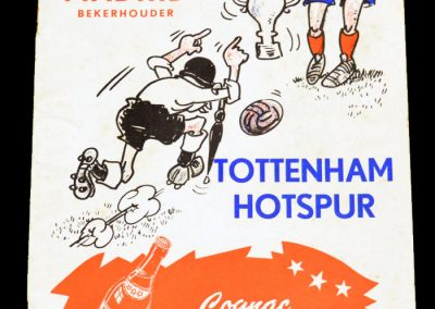Tottenahm Hotspur v Athletico 15.05.1963 | Euro Cup Winners Cup Final