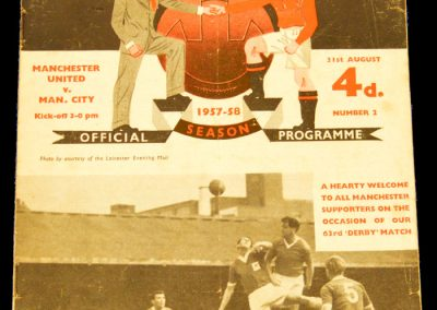 Manchester United v Manchester City 31.08.1957