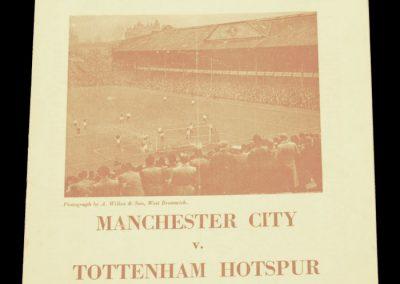 Tottenham Hotspur v Manchester City 17.03.1956 | FA Cup Semi-Final