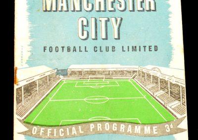 Manchester United v Manchester City 28.12.1957