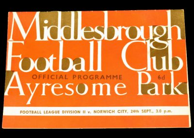 Norwich City v Middlesbrough 24.10.1964