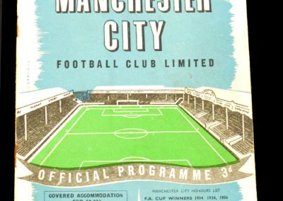 Newcastle United v Manchester City 07.04.1958
