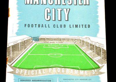 Aston Villa v Manchester City 26.04.1958