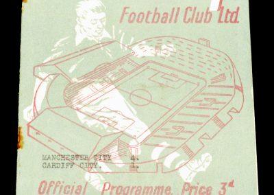 Man City v Cardiff City 05.02.1955