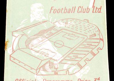 Man City v Sunderland 09.04.1955