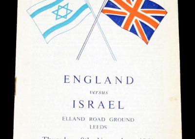 England v Israel 09.11.1961