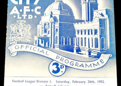 Cardiff City v Manchester United 26.02.1955