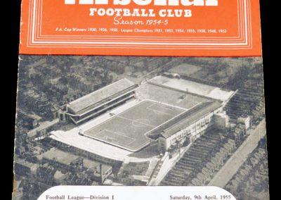Arsenal v Blackpool 09.04.1955