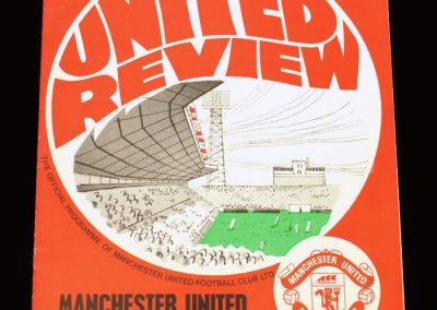 Chelsea v Man Utd 19.08.1970