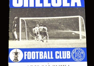 Chelsea v Aris Salonika 30.09.1970 - UEFA Cup Winners Cup 1st Round 2nd Leg