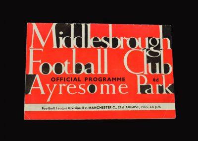 Middlesbrough v Man City 21.08.1965