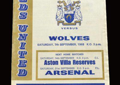 Leeds v Wolves 07.09.1968