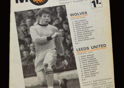 Leeds v Wolves 29.03.1969