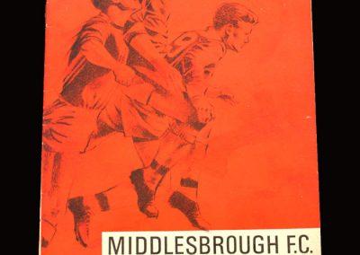 QPR v Middlesbrough 26.09.1966