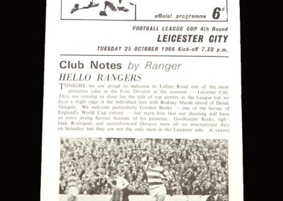 QPR v Leicester 25.10.1966 - League Cup 4th Round