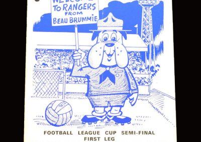 QPR v Birmingham 17.01.1967 - League Cup Semi Final 1st Leg