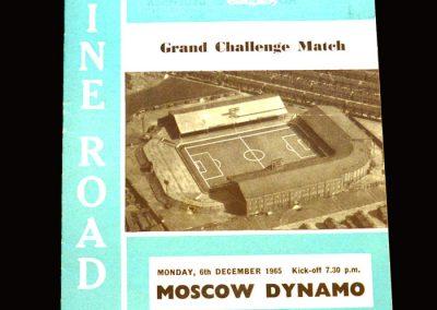 Man City v Moscow Dynamo 06.12.1965 (friendly)