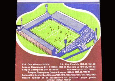 Man Utd v Burnley 11.09.1965