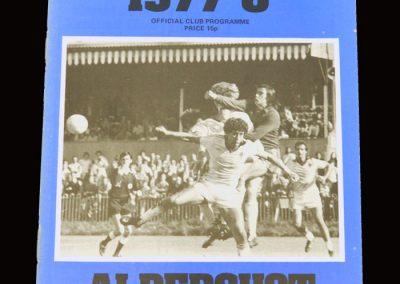 Wimbledon v Aldershot 13.09.1977