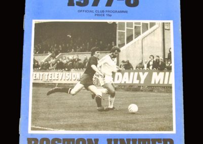 Wimbledon v Boston 06.12.1977 - Northern League v Southern League Cup