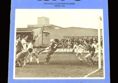 Wimbledon v Reading 24.02.1978