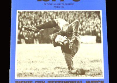 Wimbledon v Chelsea 11.04.1978 - Dickie Guy Testimonial