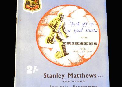 Wanderers v Stanley Matthews 11 08.06.1957