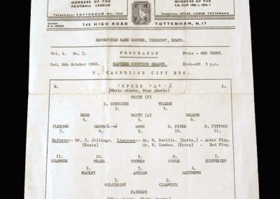 Spurs A v Cambridge Reserves 08.10.1960