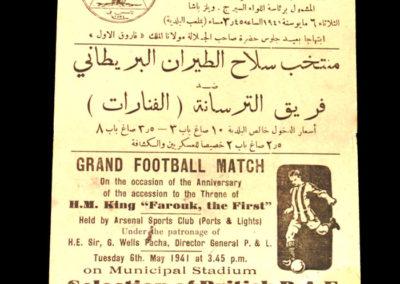 "RAF v ""Arsenal"" 06.05.1941 in Cairo"