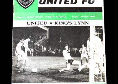 Hereford v Kings Lynn 24.11.1971 Replay 1-0 Win