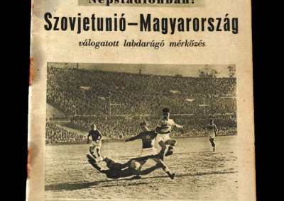 Hungary v Soviet Union 25.09.1955 1-1