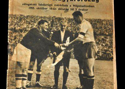 Hungary v Austria 16.10.1955 6-1