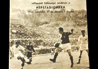 Hungary v Italy 27.11.1955 2-0