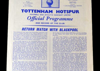 Spurs v Blackpool 31.08.1960