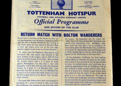 Spurs v Bolton 14.09.1960