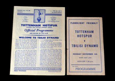 Spurs v Tblisi Dynamo 14.11.1960