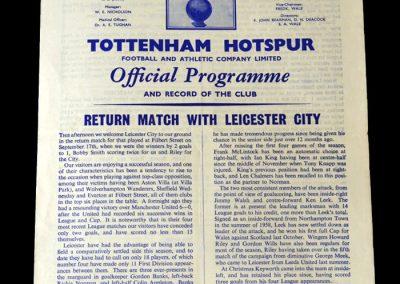 Spurs v Leicester 04.02.1960