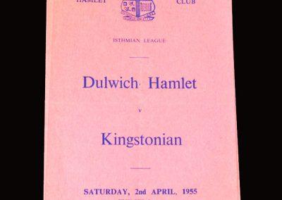 Dulwich Hamlet v Kingstonian 02.04.1955