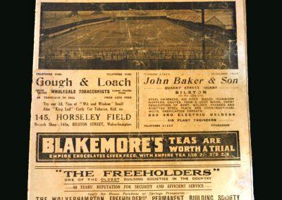 Wolves v West Brom 02.05.1938