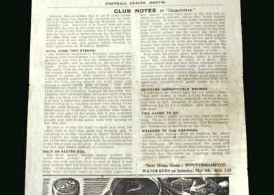 Charlton v Birmingham 29.04.1946