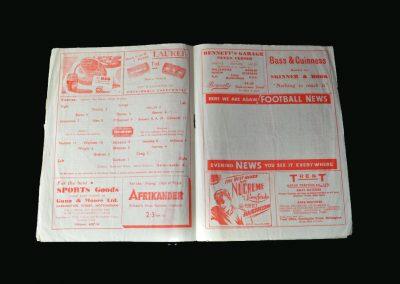 Newcastle V Notts Forest 05.09.1946