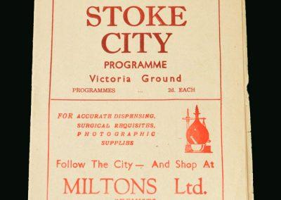 Stoke v Sheff Utd 08.02.1947 (FA Cup 5th Round)