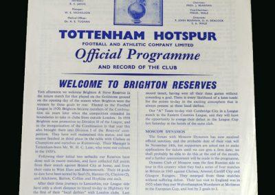 Spurs v Brighton 10.09.1960