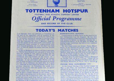 Spurs v Charlton 01.10.1960