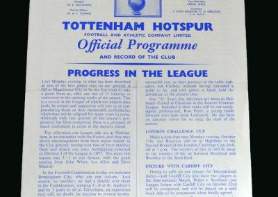 Spurs v Birmingham 15.10.1960