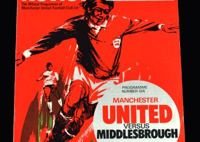 Middlesbrough v Man Utd 08.10.1973 (League Cup Round 2)