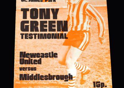 Middlesbrough v Newcastle 10.05.1974 (Tony Green Testimonial)