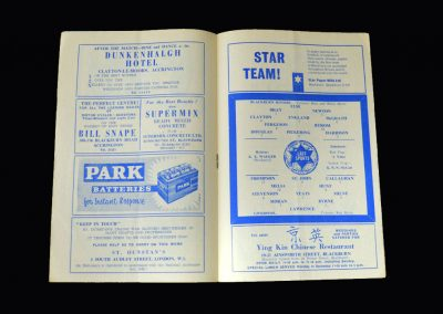 Liverpool v Blackburn 24.08.1963