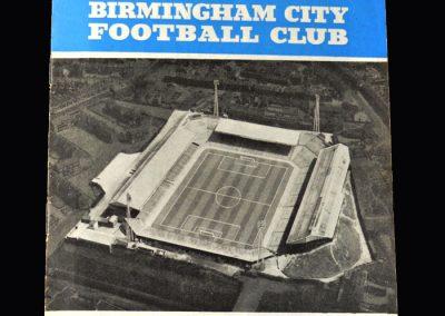 Orient v Birmingham 25.08.1962
